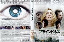 ブラインドネス|中古DVD【中古】