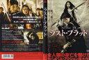 ラスト・ブラッド BLOOD THE LAST VAMPIR [チョン・ジヒョン/小雪]|中古DVD【中古】