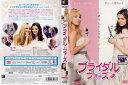 楽天スマイルDVD 本店 楽天市場店ブライダル・ウォーズ Bride WARS|中古DVD【中古】