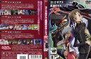 コードギアス 反逆のルルーシュR2 vol.2|中古DVD【中古】【ポイント10倍♪1/24(金)20時~1/28(火)10時迄♪期間限定】