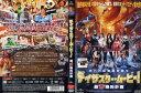 ディザスター・ムービー!最'難'絶叫計画|中古DVD【中古】