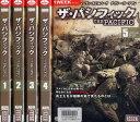 ザ・パシフィック THE PACIFIC 1〜5 (全5枚)(全巻セットDVD)|中古DVD【中古】