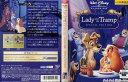 わんわん物語 Lady and the Tramp スペシャル・エディション|中古DVD【中古】