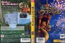 塔の上のラプンツェル|中古DVD【中古】