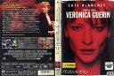 ヴェロニカ・ゲリン VERONICA GUERIN|中古DVD【中古】