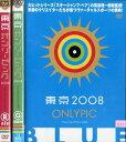 東京オンリーピック2008 RED/GREEN/BLUE (全3枚)(全巻セットDVD)|中古DVD【中古】【2/1 0時から 2/19 10時まで★ポイント10倍★☆期間限定】