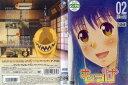 もっけ 其の弐|中古DVD【中古】【ポイント10倍♪6/4(