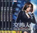 交渉人 THE NEGOTIATOR 1〜5 (全5枚)(全巻セットDVD)|中古DVD【中古】