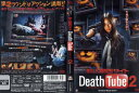 殺人動画サイト Death Tube2 中古DVD【中古】