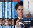 ホワイトカラー シーズン1 1〜7 (全7枚)(全巻セットDVD) 中古DVD【中古】