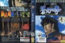 蒼天の拳 第1巻|中古DVD【中古】