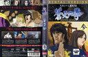 蒼天の拳 第3巻|中古DVD【中古】