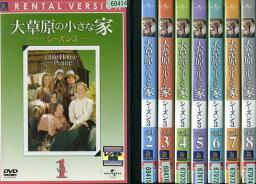 大草原の小さな家 シーズン3 1〜8 (全8枚)(全巻セットDVD) 中古DVD【中古】
