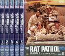 THE RAT PATROL ラット・パトロール シーズン1 1〜6 (全6枚)(全巻セットDVD) 中古DVD【中古】
