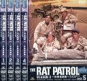 THE RAT PATROL ラット・パトロール シーズン2 1〜5 (全5枚)(全巻セットDVD) 中古DVD【中古】