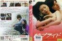 純ブライド [城田優/川村亜紀]|中古DVD【中古】