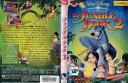 ジャングル・ブック2 THE JUNGLE BOOK 2|中古DVD (背表紙に日焼けあり)【中古】