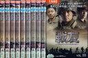 戦友 レジェンド オブ パトリオット 1〜10 (全10枚)(全巻セットDVD) 字幕 2010年 |中古DVD【中古】