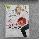DVD>TVドラマ>海外>アクション商品ページ。レビューが多い順(価格帯指定なし)第4位