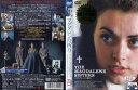 マグダレンの祈り [DVD廃盤]|中古DVD【中古】