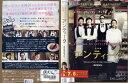 アンティーク 西洋骨董洋菓子店 (2008年) [チュ・ジフン]|中古DVD【中古】