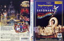 東京ディズニーランド さよなら ディズニー・ファンティリュージョン!|中古DVD【中古】
