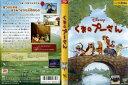 くまのプーさん (2011年)|中古DVD【中古】