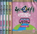 あいのり2 セカンドシーズン カンボジア編 1?5 (全5枚)(全巻セットDVD) [2012年]|