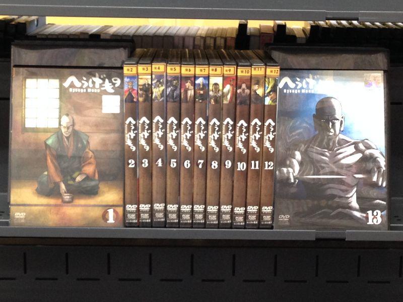 へうげもの 1〜13 (全13枚)(全巻セットDVD) [2011年] 中古DVD【中古】