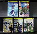 図書館戦争 1〜5 (全5枚)(全巻セットDVD) 中古DVD【中古】