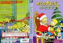 ザ・シンプソンズのクリスマス|中古DVD【中古】