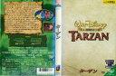 ターザン (1999年)|中古DVD【中古】