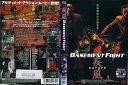疾風-Basement Fight-|中古DVD【中古】