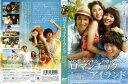 ロマンチック アイランド|中古DVD【中古】