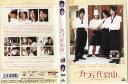 カフェ代官山 ~Sweet Boys~|中古DVD【中古】【ポイント10倍♪10/30(金)20時~11/11(水)2時迄】