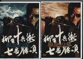 柳生十兵衛 七番勝負 島原の乱 1〜2 (全2枚)(全巻セットDVD)|中古DVD【中古】