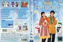 【2/10 20時から2/14 10時まで★ポイント10倍★☆期間限定】NHKおかあさんといっしょ ウィンタースペシャル 雪だるまからのおくりもの|中古DVD