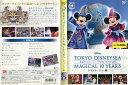 東京ディズニーシー マジカル 10 YEARS レギュラーショー編|中古DVD【中古】