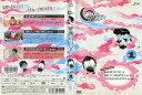マルさまぁ〜ず Vol.1|中古DVD