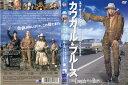 カウガール・ブルース Even Cowgirls Get the Blues [字幕][ユマ・サーマン]|中古DVD【中古】