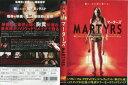 マーターズ MARTYRS (2015年)[トローヤン・ベリサリオ]|中古DVD【中古】