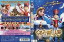 DVD>アニメ>海外アニメ>作品名・か行商品ページ。レビューが多い順(価格帯指定なし)第2位