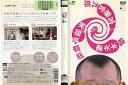 スジナシ 笑福亭鶴瓶×妻夫木聡×宮藤官九郎|中古DVD【