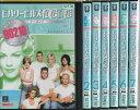 ビバリーヒルズ青春白書 シーズン7 1〜7 (全7枚)(全巻セットDVD)|中古DVD【中古】