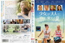 DVD>洋画>青春商品ページ。レビューが多い順(価格帯指定なし)第4位