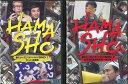 HAMASHO 第1シーズン(1997.10〜1999.9) DVD 1 ヒット企画集/DVD 2 幻の浜田監督作品を一挙公開! (全2枚)(全巻セットDVD)|中古DVD【5/24 20時から 5/28 10時まで★ポイント10倍★☆期間限定】