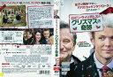 ロビン ウィリアムズのクリスマスの奇跡|中古DVD【中古】