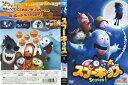 SPOOKIZ(スプーキッズ) SEASON1 Vol.2|中古DVD【中古】