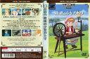 世界名作劇場 [完結版] 牧場の少女カトリ 中古DVD【5