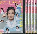 メディカルチーム レディ・ダ・ヴィンチの診断 1〜5 (全5...